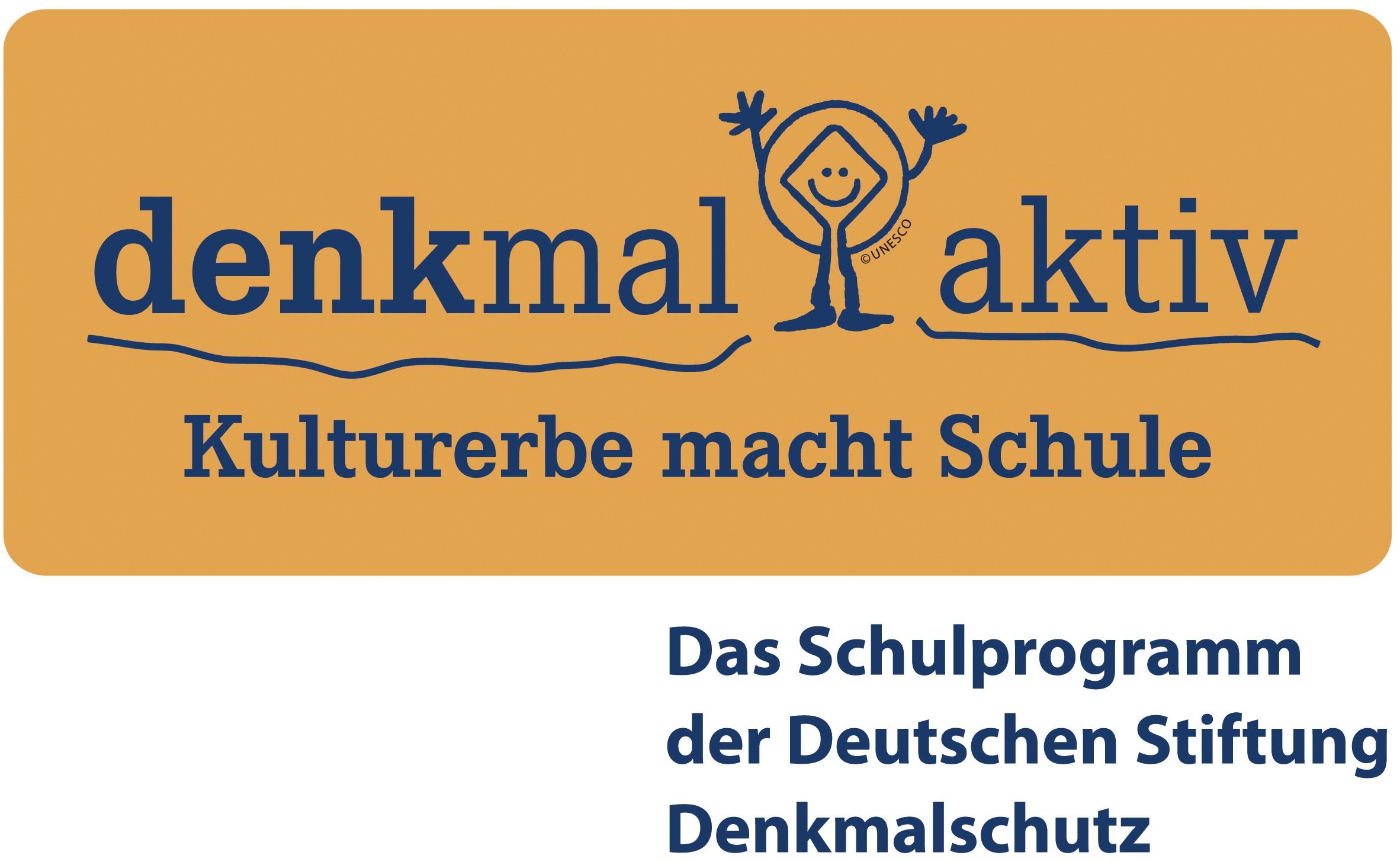 Denkmal aktiv-Logo